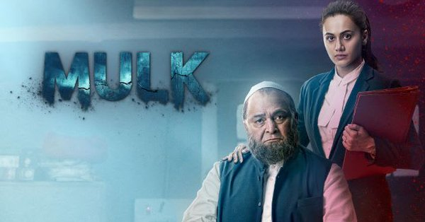 Rishi Kapoor plays the role of patriarch of a Muslim family while Taapsee Pannu essays the role of a defence lawyer in the film 'Mulk'. Photo courtesy: Twitter@/taapsee