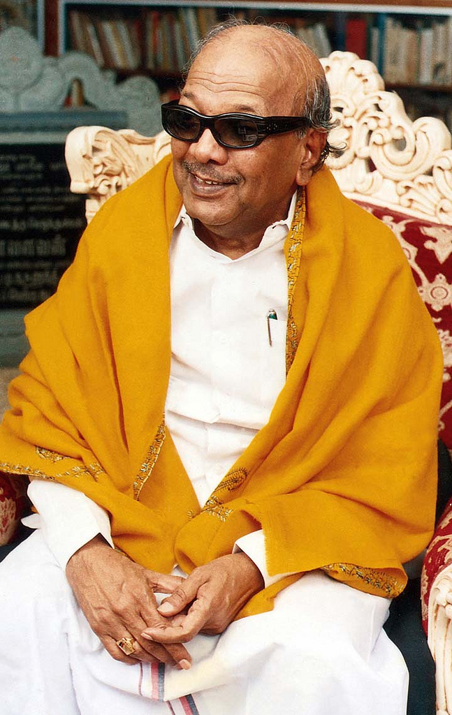 The DMK leader had been hospitalised last week and was being treated for various ailments.