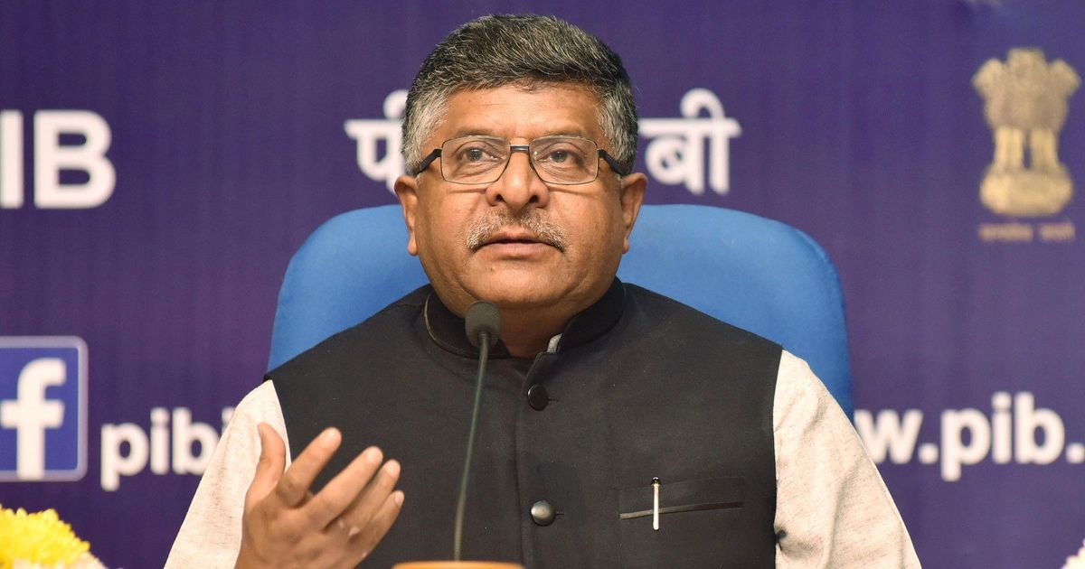 Law Minister Ravi Shankar Prasad said it was a
