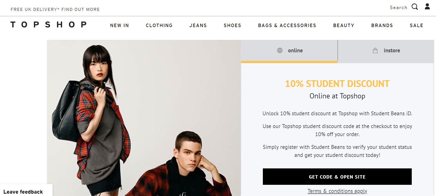 Photo: Screenshot from Topshop website