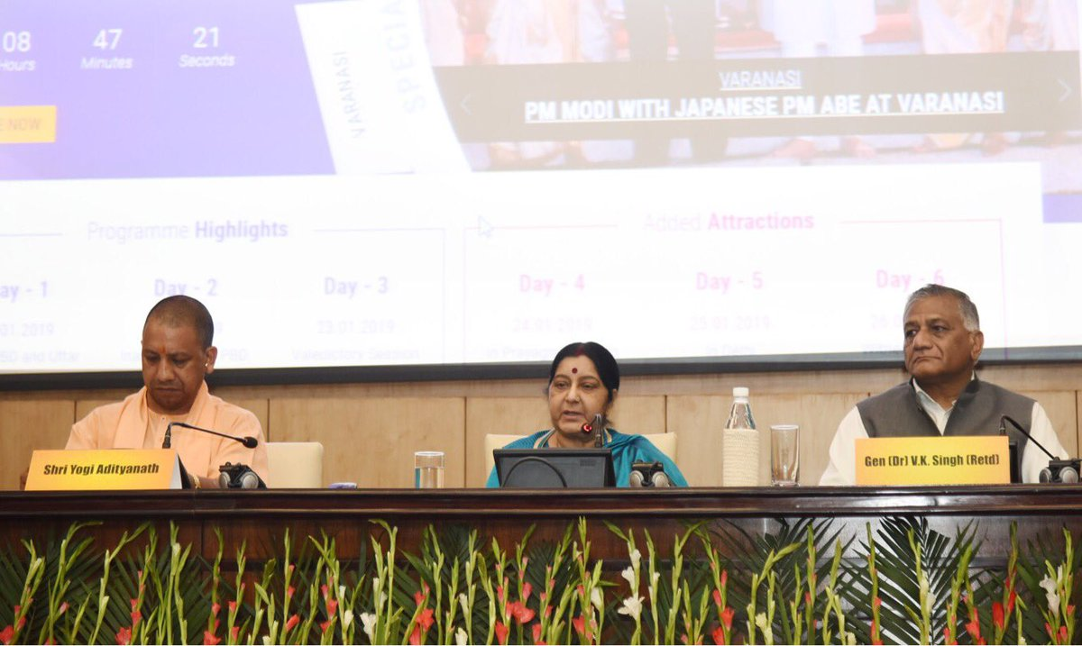 Indian External Affairs Minister Sushma Swaraj (centre), Uttar Pradesh Chief Minister Yogi Adityanath (left) and External Affairs Minister of State VK Singh at the launch of the PBD 2019 website.
