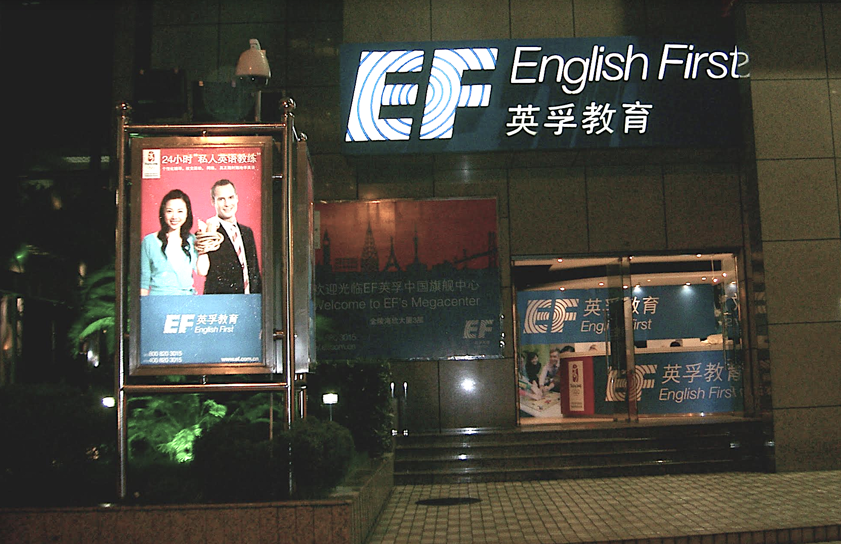 Billboard in Shanghai proding the Chinese to learn English ahead of Beijing Olympics Photo: Connected to India