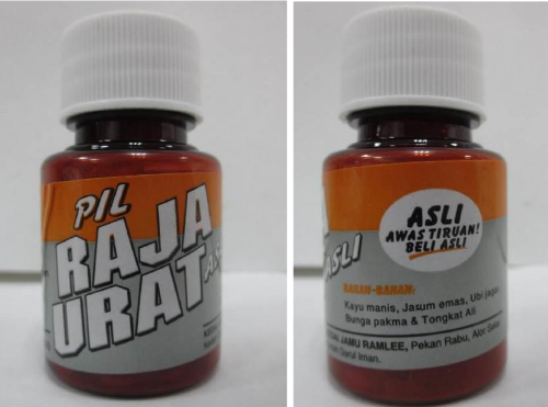 Consumption of 'Pil Raja Urat Asli' led to the hospitalisation of an elderly man in Singapore. Photo courtesy: HSA