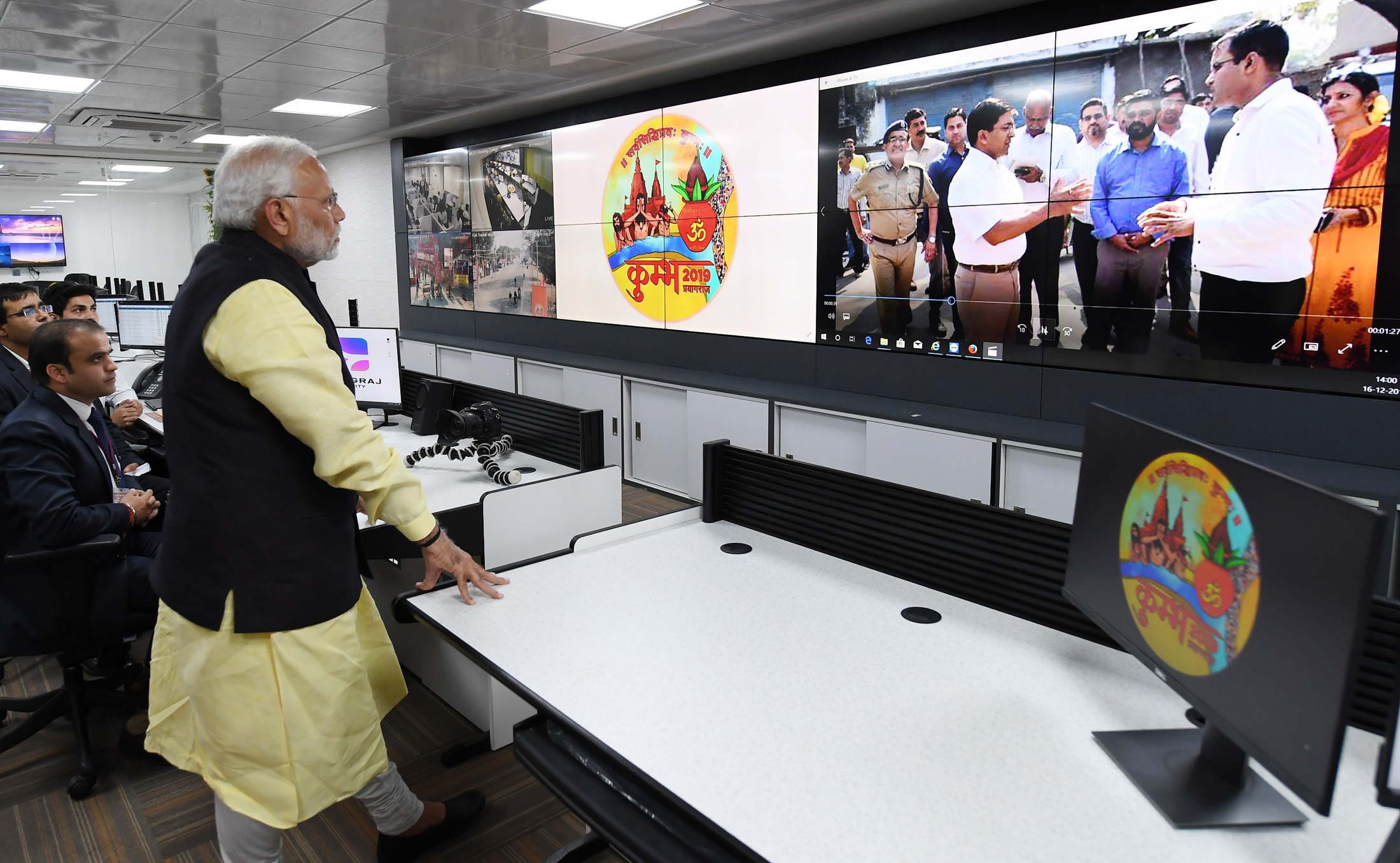 Prime Minister Narendra Modi at the inauguration of a state-of-the-art Command and Control Centre for the Kumbh Mela, at Prayagraj, in Uttar Pradesh (Photo courtesy: PMO