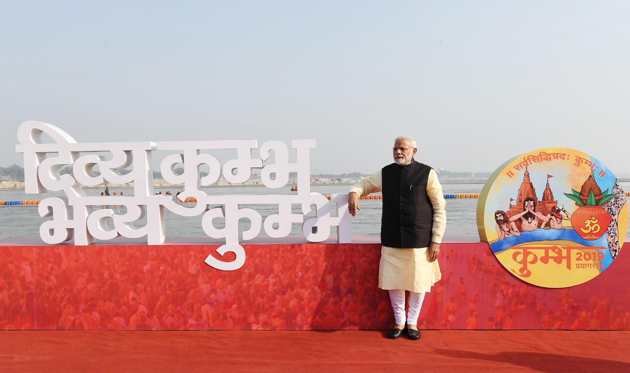 Prime Minister Narendra Modi at a 'Divya Kumbh Bhavya Kumbh' Selfie Point, in Prayagraj, Uttar Pradesh. (Photo courtesy: PMO