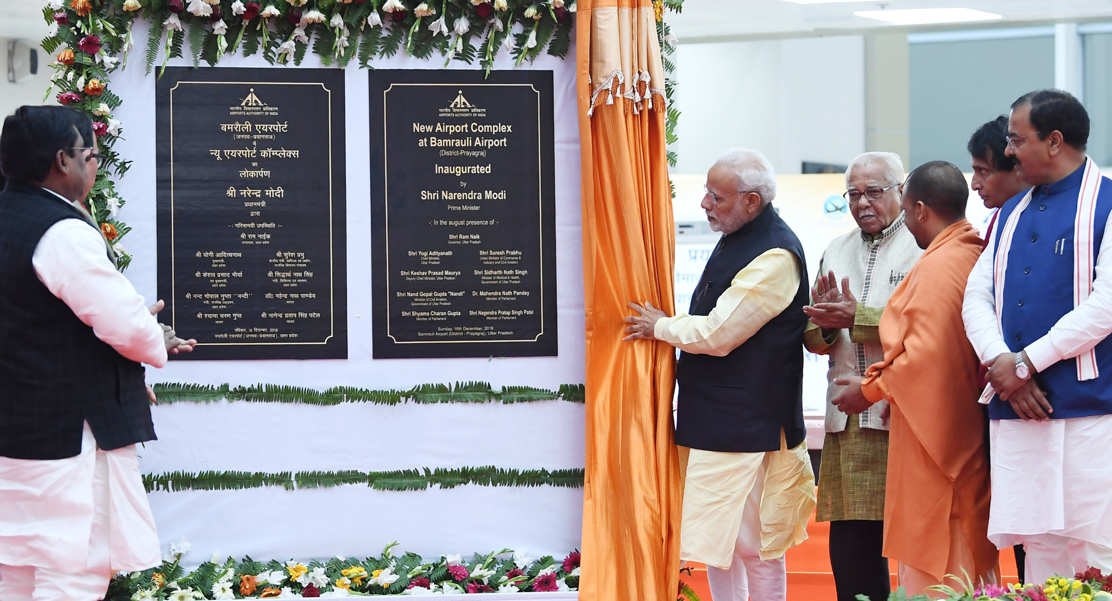 Prime Minister Narendra Modi inaugurating the new airport at Bamrauli in Prayagraj Uttar Pradesh. The Governor of Uttar Pradesh Ram Naik, the Minister for Commerce & Industry and Civil Aviation Suresh Prabhakar Prabhu and the Chief Minister of Uttar Pradesh Yogi Adityanath are also seen. (Photo courtesy: PIB