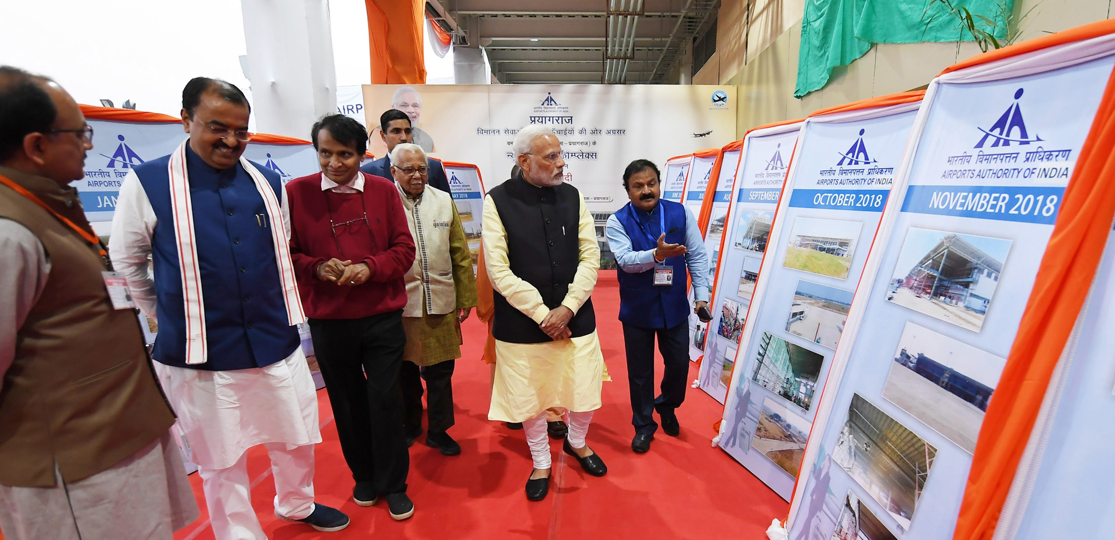 Prime Minister Narendra Modi inspecting preparations at the inauguration of a state-of-the-art Command and Control Centre for the Kumbh Mela, at Prayagraj, in Uttar Pradesh. Photo courtesy: PMO