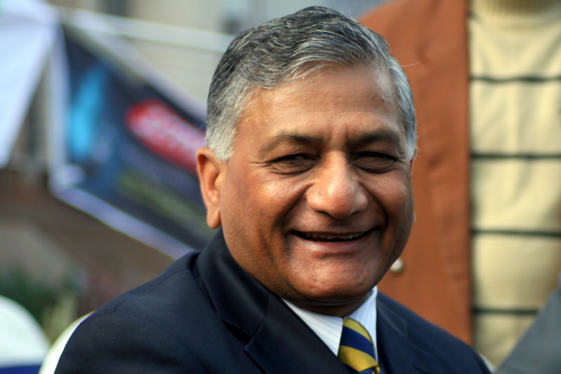 Minister of State for External Affairs V K Singh informed the MPs that in the last four-and-a-half years, as many as 1,060 young persons of Indian-origin participated in the KIP