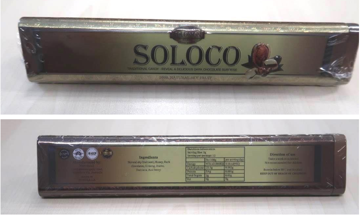 Hickel and Solomon Island Soloco Traditional Candy were sold on various local e-commerce and social media platforms including Facebook. Photo courtesy: HSA