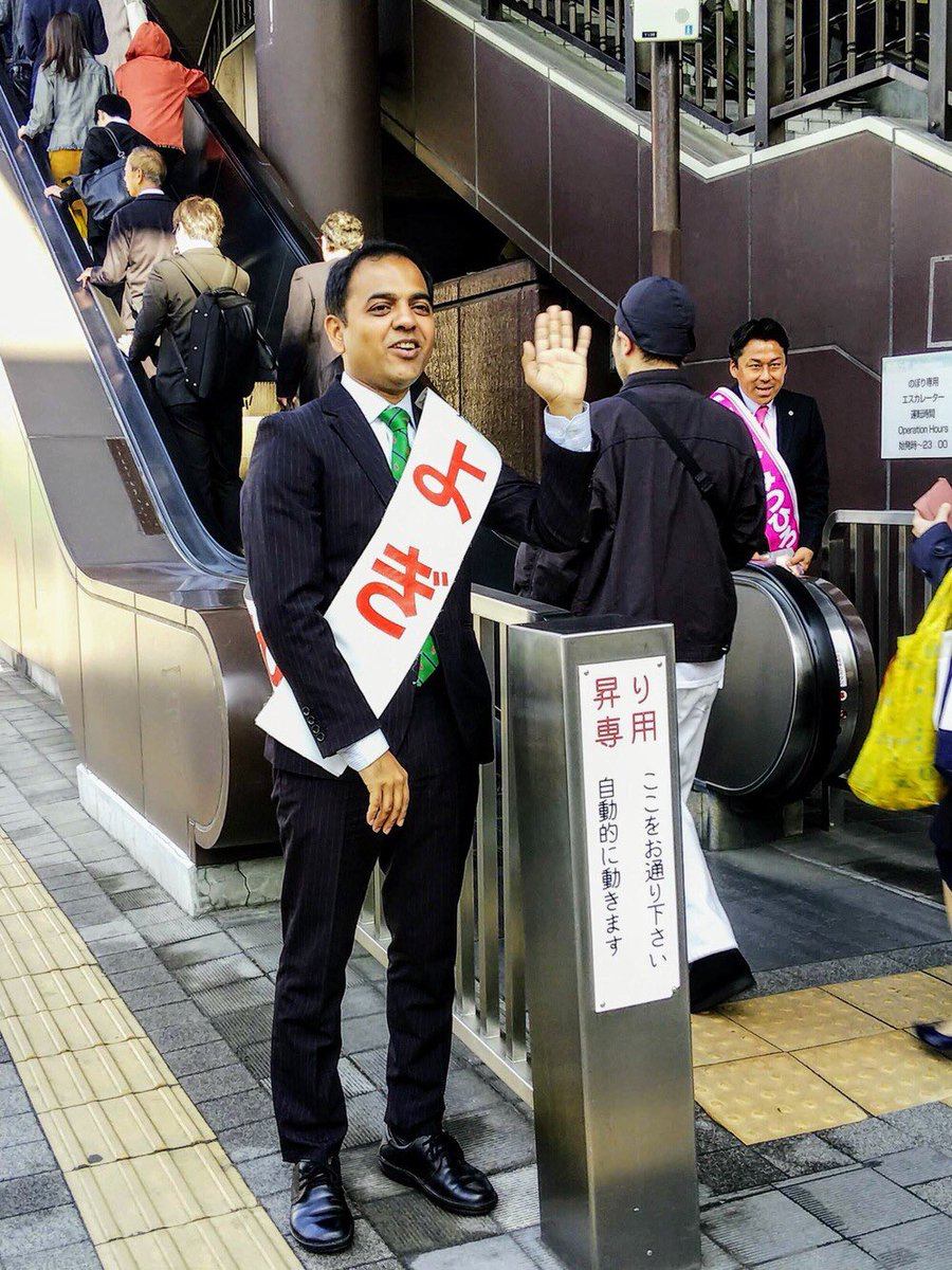Yogendra campaigning at a local metro station in Tokyo. Photo courtesy: Twitter@yogi3677