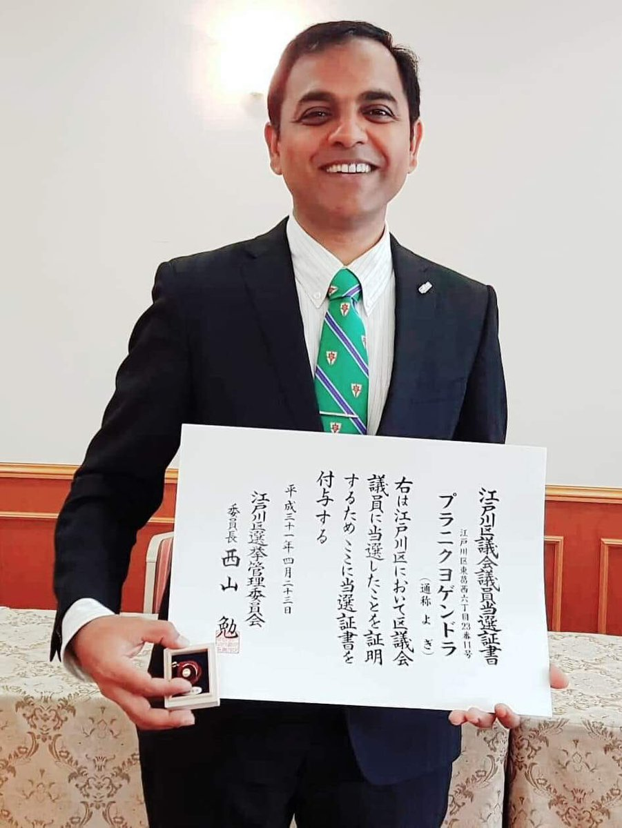 Yogendra Puranik has been elected from Tokyo's Edogawa Ward assembly which has a sizeable number of Indians. Photo courtesy: Twitter@yogi3677