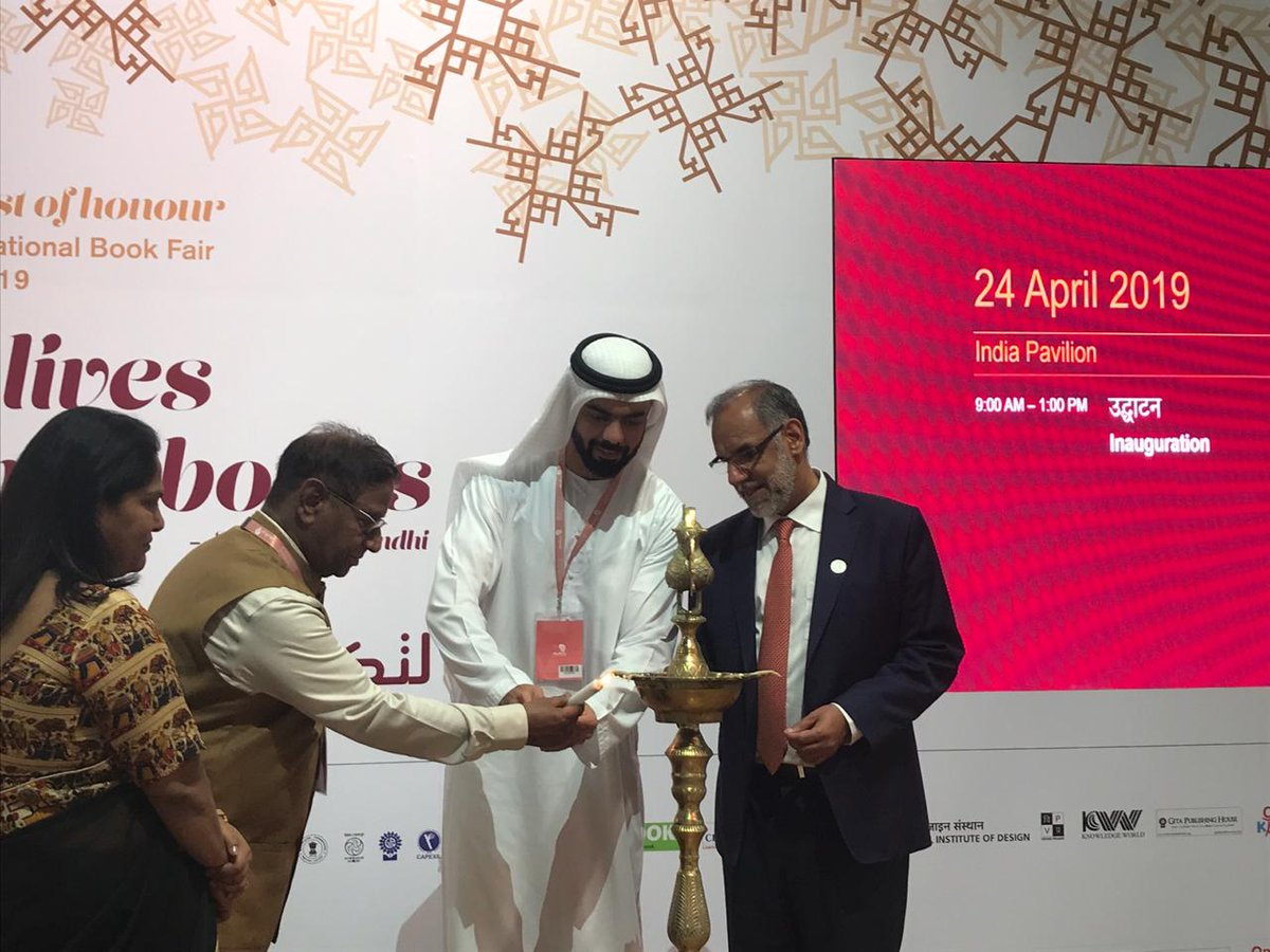 Indian Ambassador to UAE Navdeep Suri at Inauguration of the Indian Pavilion at Abu Dhabi International Book Fair 2019. Photo courtesy Ministry of I & B