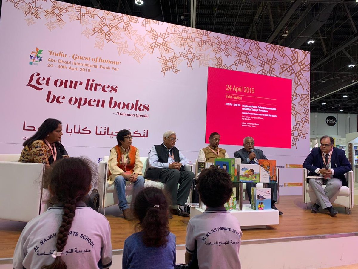 Children listen attentively to a panel discussion titled 'People and Places: Cultural Communication to Children through Translations' talked about 10 Indian books launched in Arabic Photo courtesy Indian Embassy, UAE