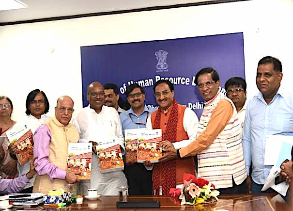 The Committee led by the Chairman Dr. Kasturirangan submitted the Draft National Educational Policy to the Union Human Resource Development Minister, Shri Ramesh Pokhriyal 'Nishank' and Minister of State for HRD, Shri Sanjay Shamrao Dhotre in New Delhi today in the presence of Shri R. Subrahmanyam, Secretary Department of Higher Education and Smt. Rina Ray, Secretary Department of School Education & Literacy and other senior officials of the Ministry. Photo courtesy: PIB