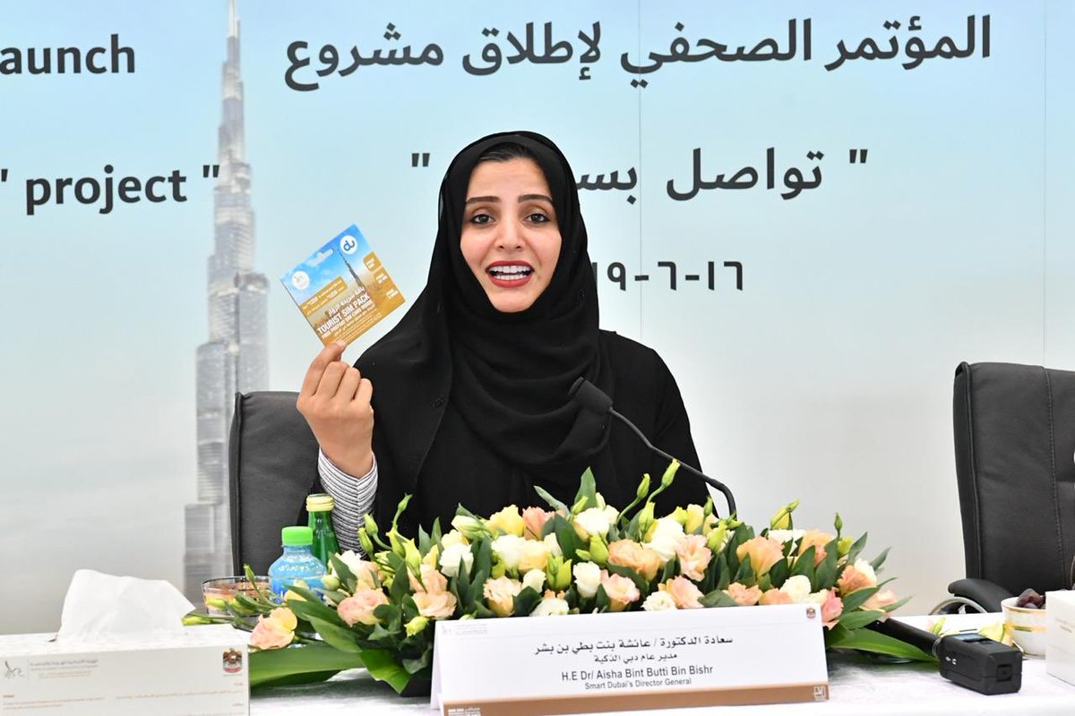 "Dr Aisha Bint Butti Bin Bishr, Director General of Smart Dubai Office launching the ""Connect with Happiness"" initiative which provides all tourists entering Dubai  a free SIM card complete with complimentary talk time and data. Photo courtesy: Twitter/@Smart Dubai"