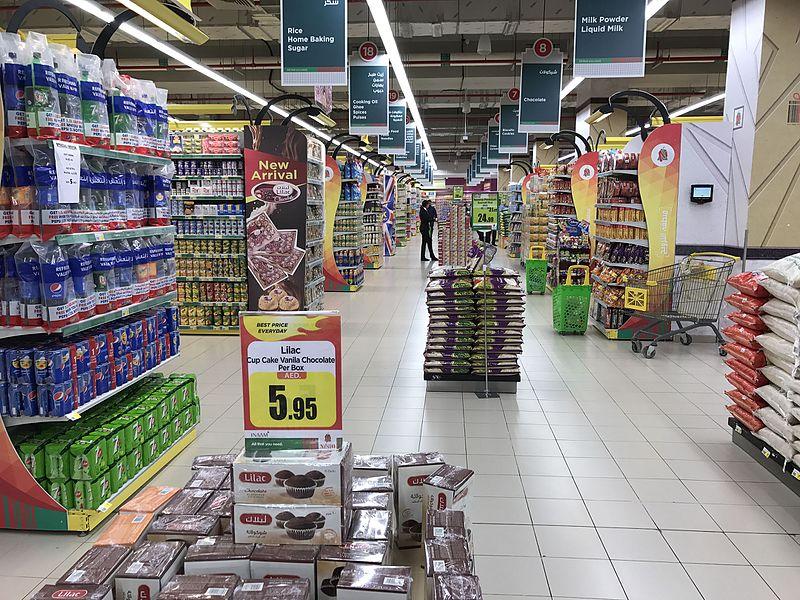 Nesto Group has scores of hypermarkets across the UAE. Photo courtesy: Wikimedia