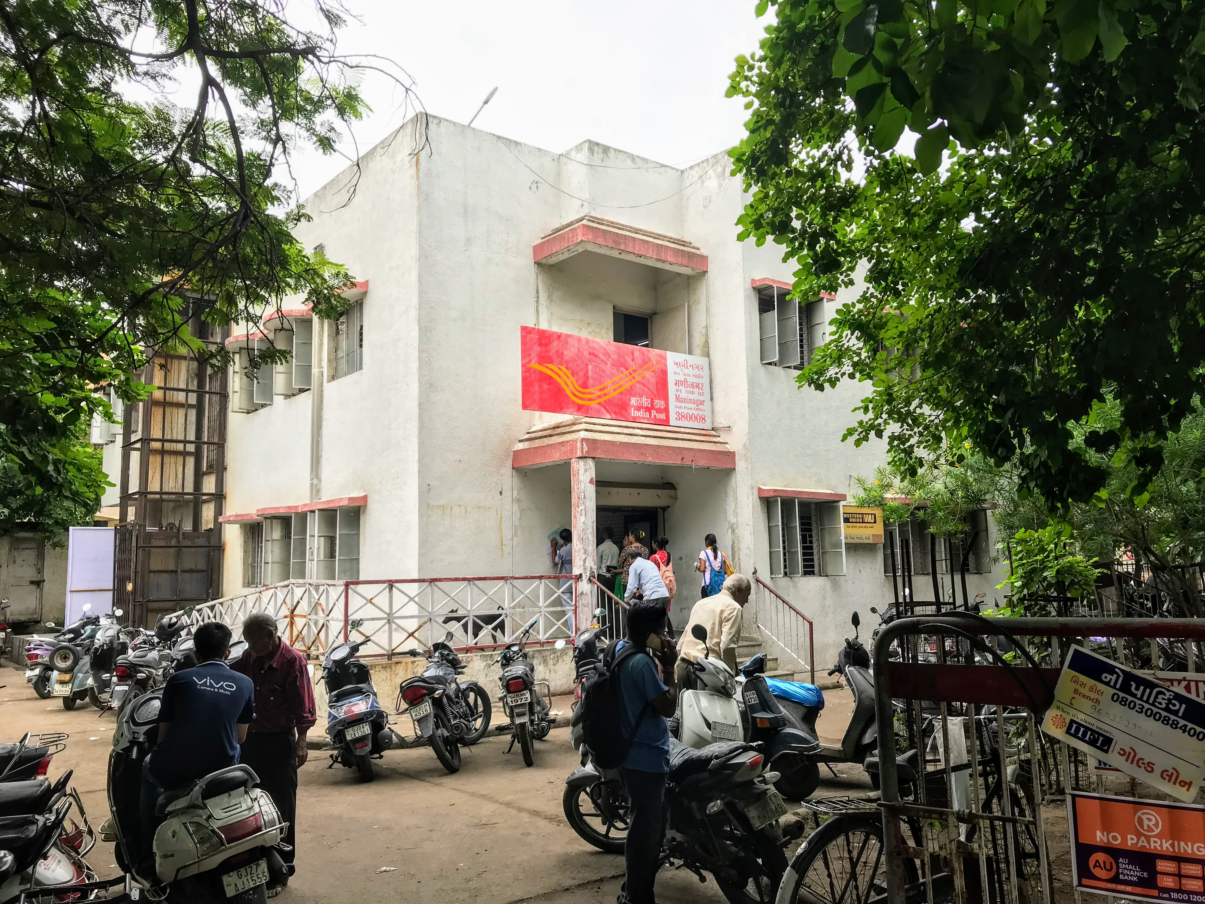 The India Post Payments Bank has 650 branches in post offices. Photo courtesy: Kunal Trivedi