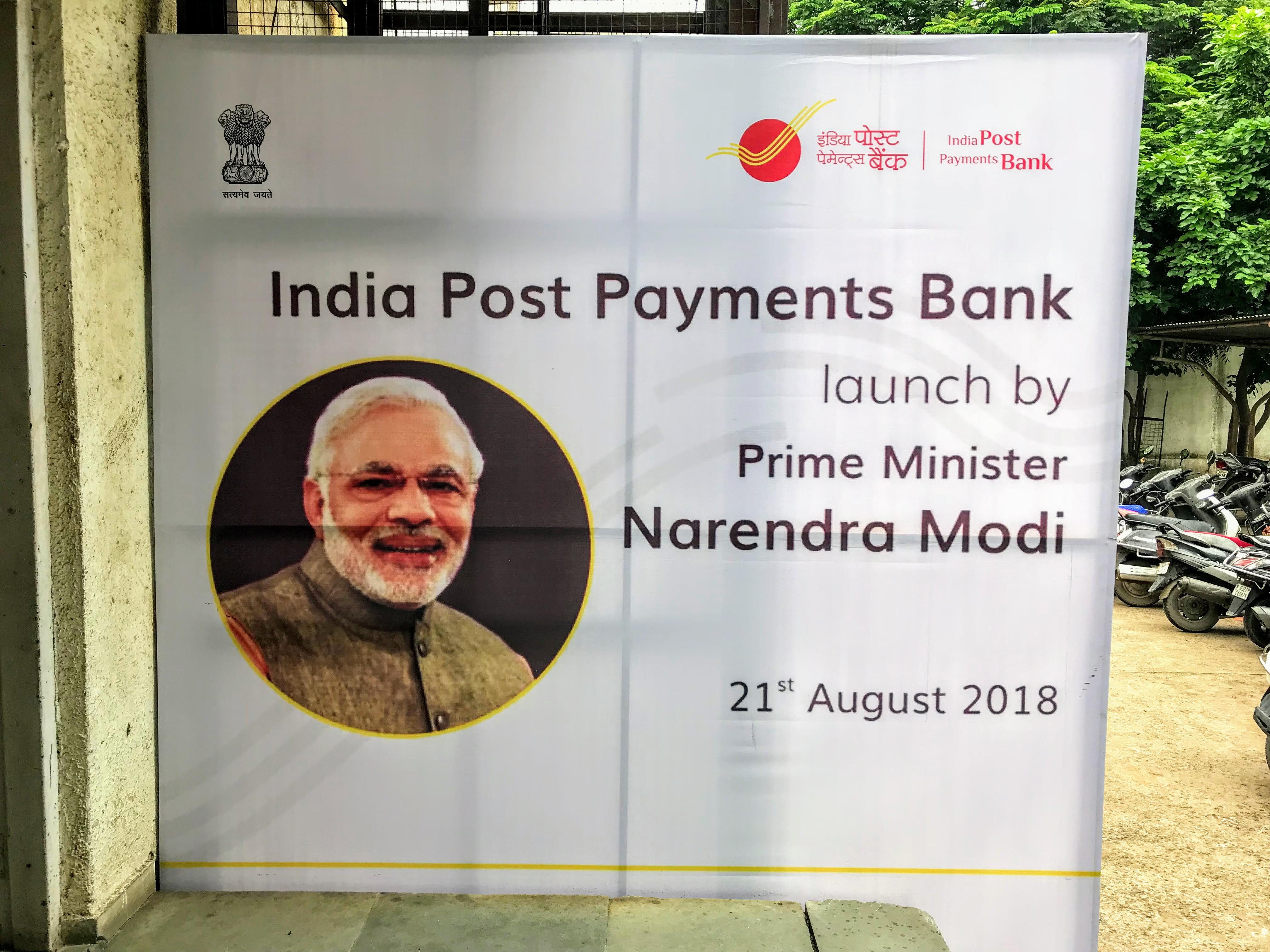 The launch of IPPB by PM Modi was put off from August 21, 2018 to September 1, 2018. Photo courtesy: Kunal Trivedi