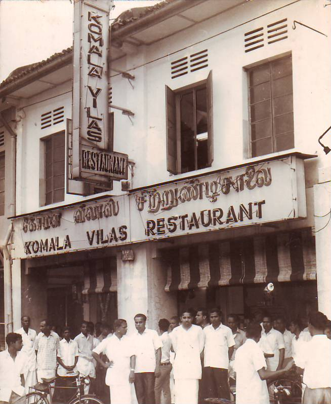 An old photograph of Komala Vilas. Photo courtesy: Komala Vilas