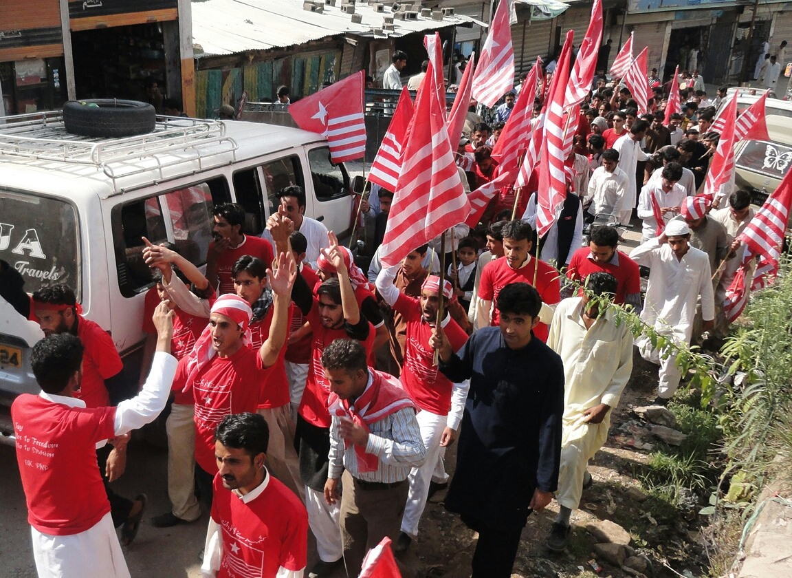 United Kashmir Peoples National Party