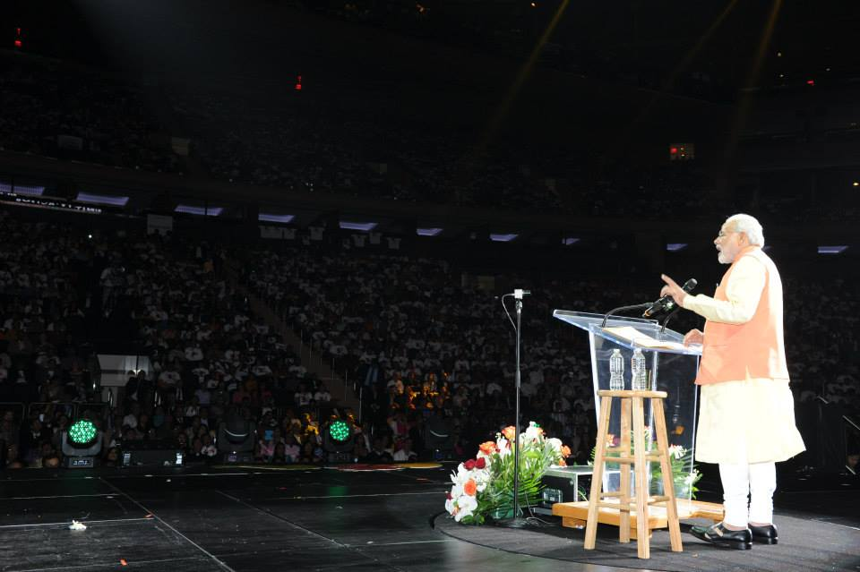 PM Modi's address at Madison Square Garden in 2014. File photo courtesy: Facebook/Narendra Modi