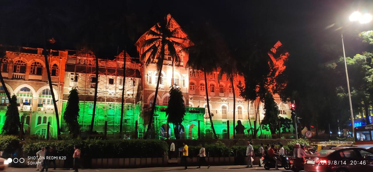 The office of Mumbai's Commissioner of Police lit up for Independence Day. Photo courtesy: Twitter/@MumbaiPolice