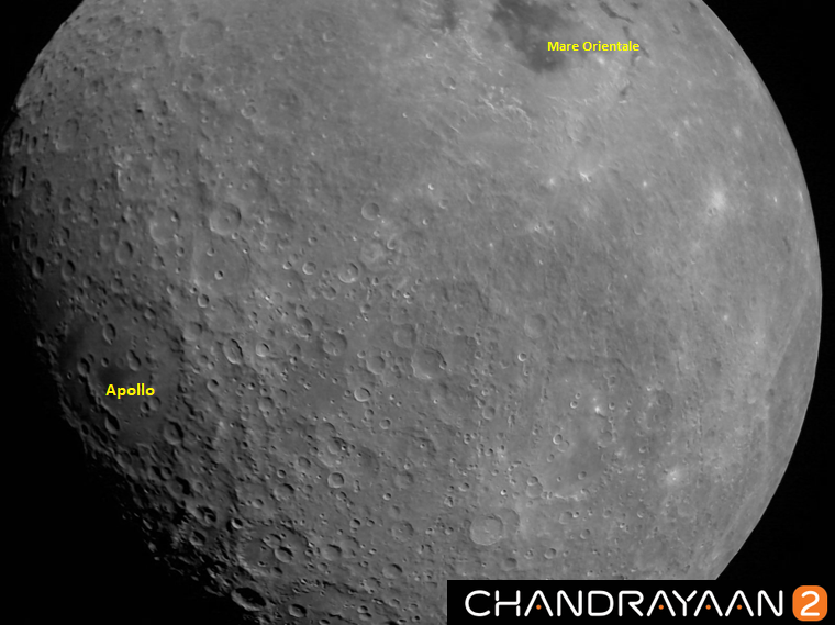 The first image of the moon as captured by Chandrayaan 2. Photo courtesy: Twitter/@isro