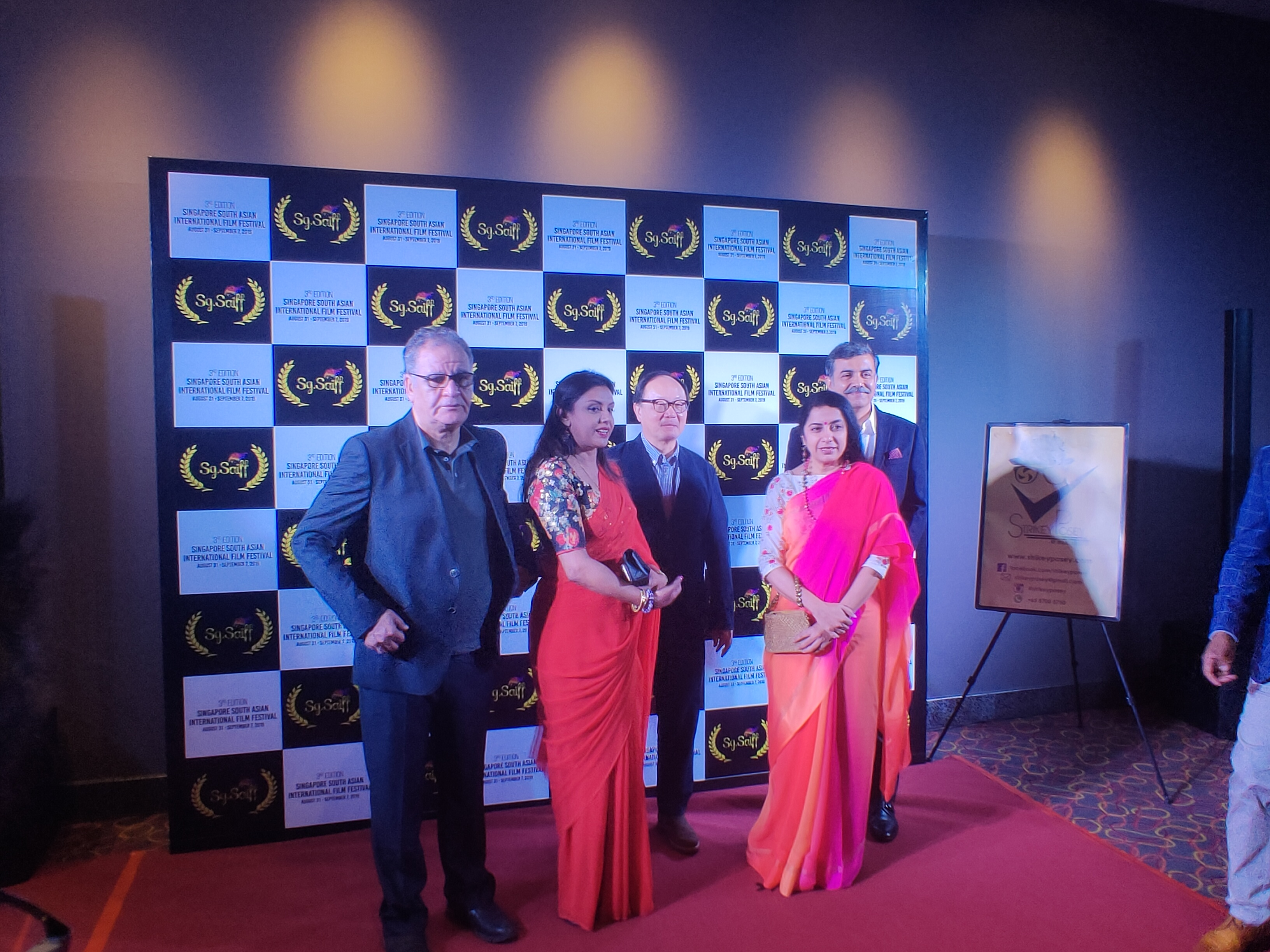 Jury Panel members at the Red Carpet. From left to right: Rasoul Sadr Ameli, Yashoda Wimaldharma, Jury Chairman Roger Garcia, Suhasini Maniratram, Rajiv Menon. Photo courtesy: Connected to India