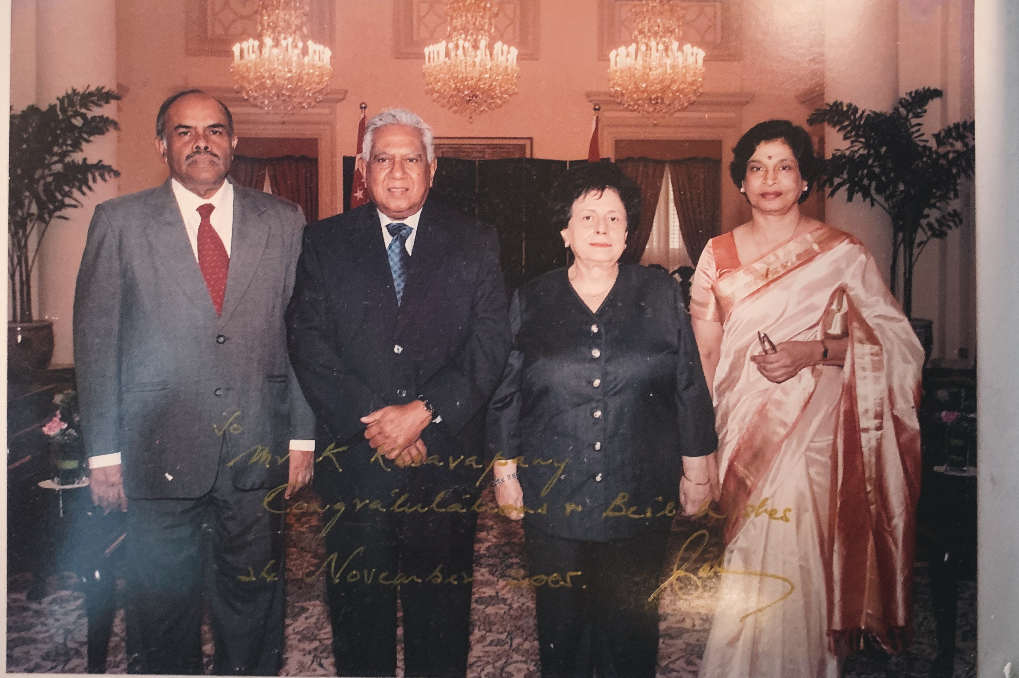 Ambassador Kesavapany and his wife with mentor late president SR Nathan and wife. Photo courtesy: Ambassador Kesavapany