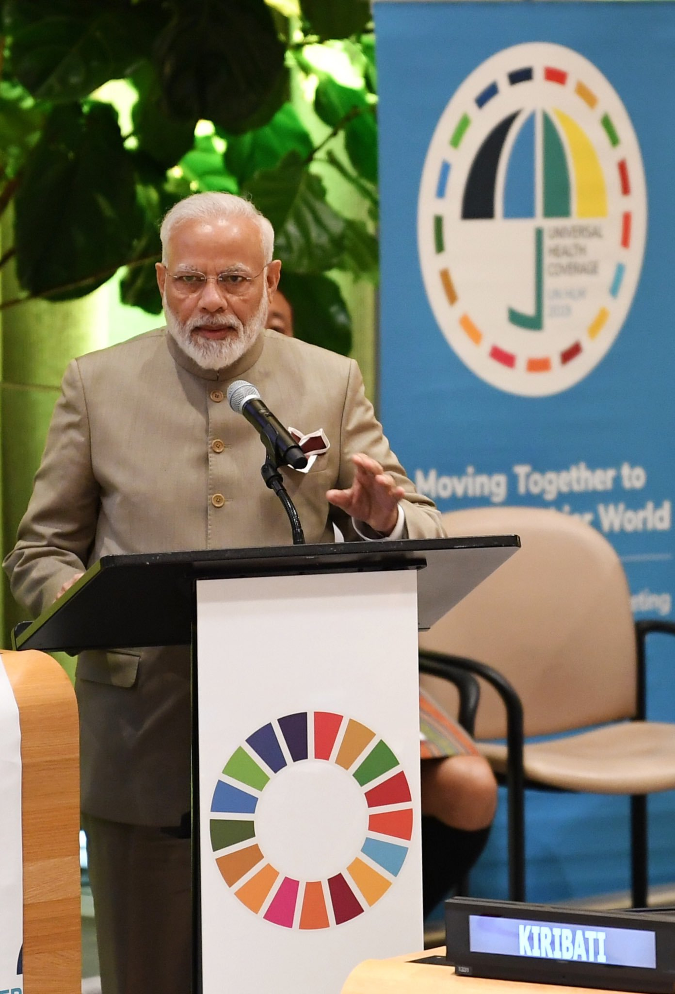 Narendra Modi speaking at a high-level meeting on Universal Health Coverage in New York. Photo courtesy: Twitter/@PMOIndia