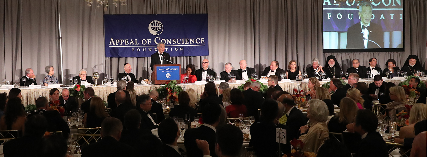 Singapore PM Lee Hsien Loong speaking at the annual awards dinner of the US-based Appeal of Conscience Foundation. Photo courtesy: PMO Singapore