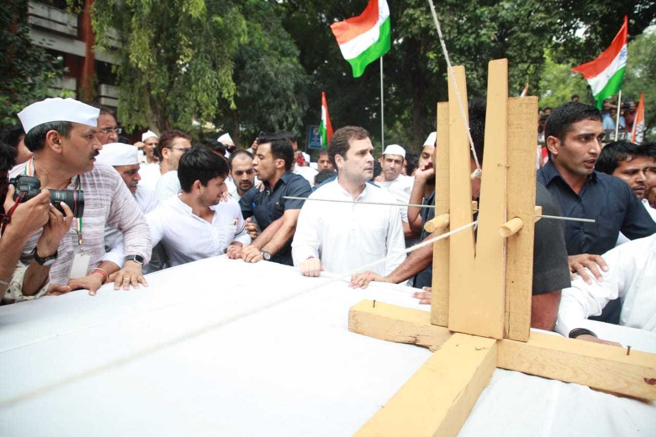 Congress leader Rahul Gandhi leading a padyatra of the Indian Youth Congress. Photo courtesy: Twitter/@IYC