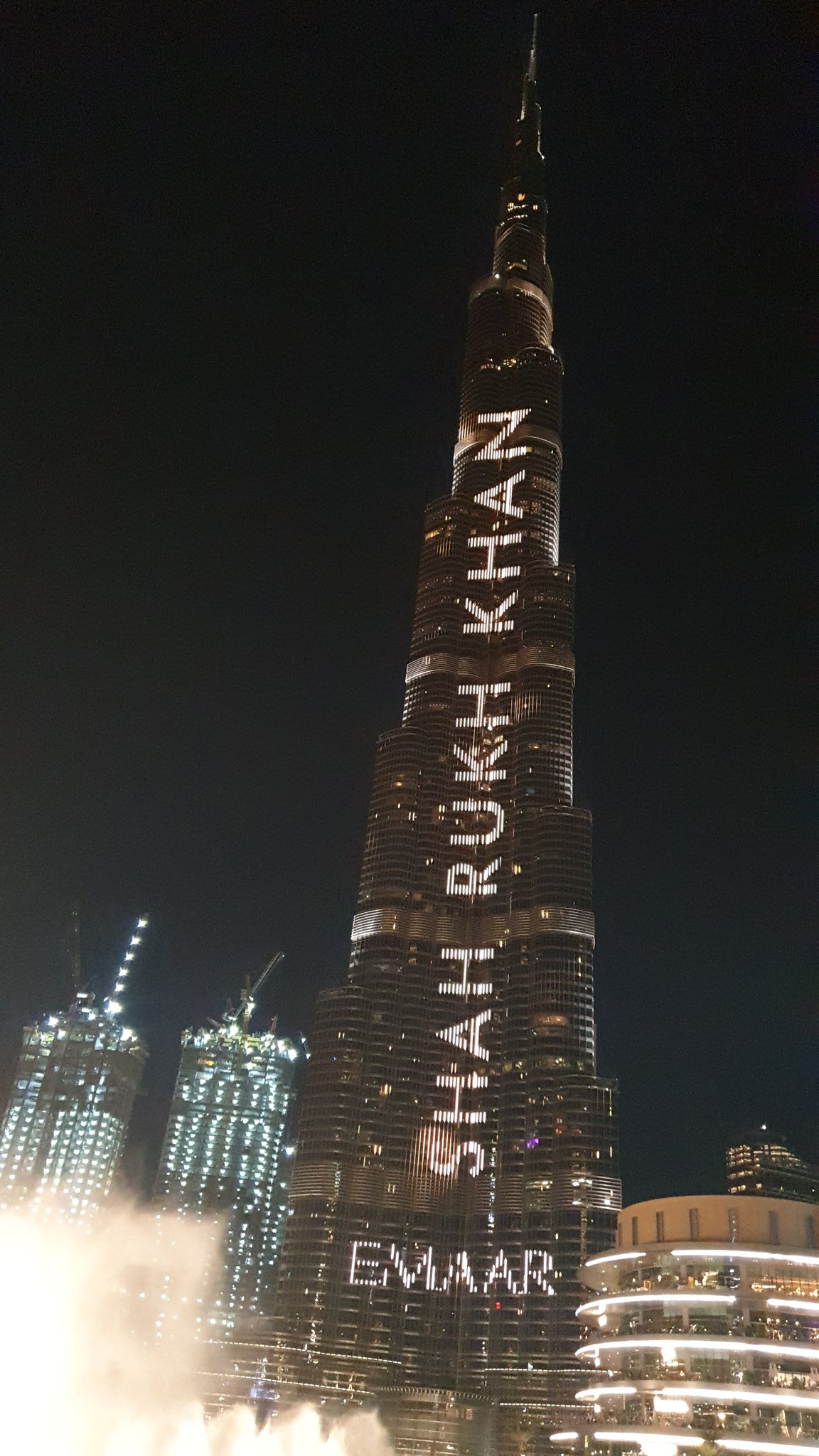 Khan became the first Bollywood star to have his name displayed on Dubai's skyscraper.