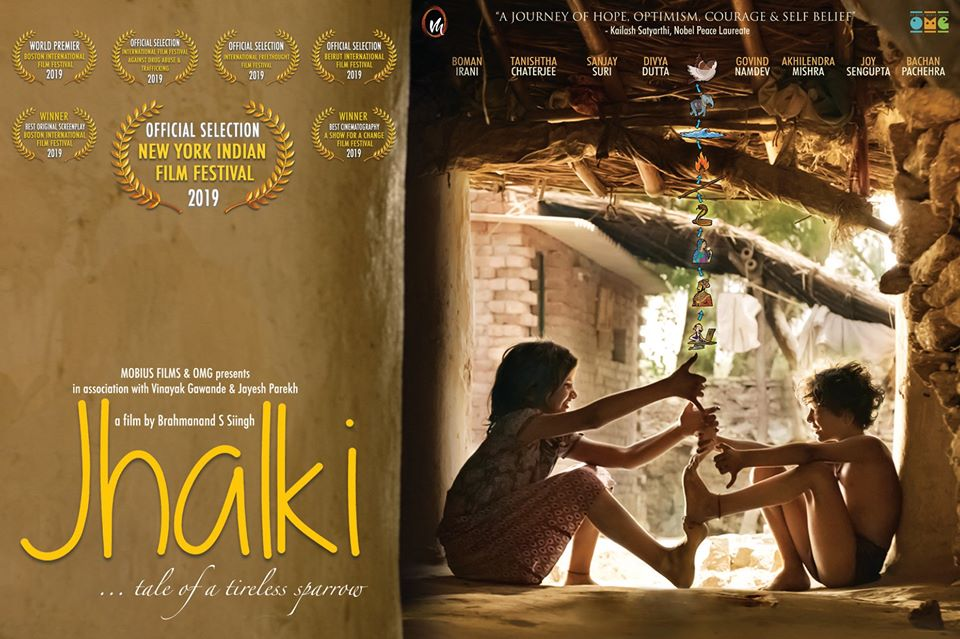 Jhalki tells the story of the quest of a little girl to free her brother from child labour. Photo courtesy: Facebook/Mobius Films