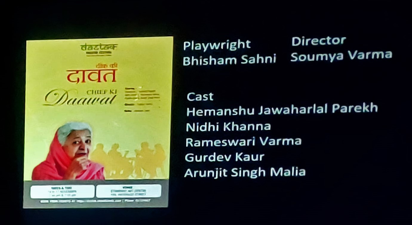Daawat the first play at the Dastak festival which opened yesterday at the Stamford Arts Centre. Photo: Connected to India