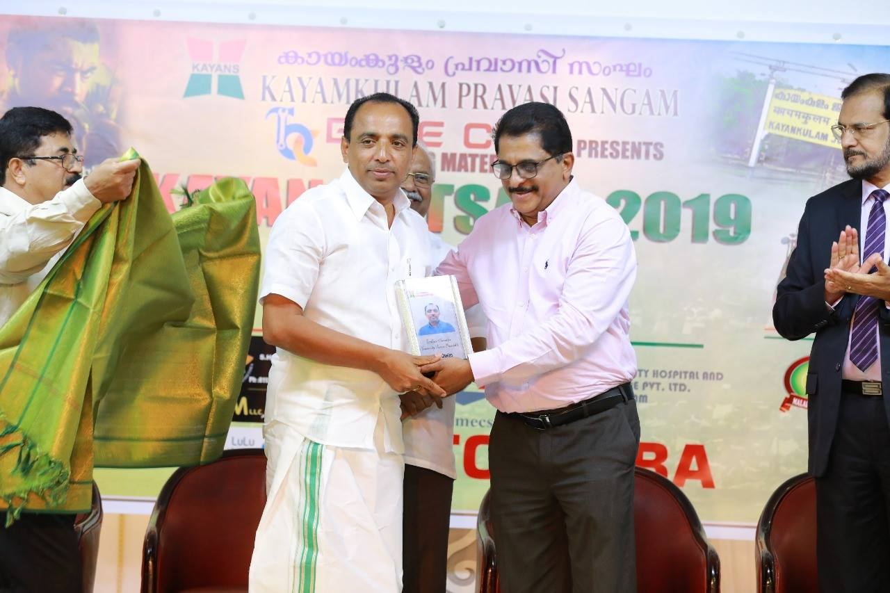 The Christian expatriate dubbed ambassador of peace and tolerance hails from Kayamlulam in Alappuzha district in Kerala. Picture Credit: Saji FB