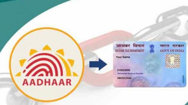 Indian expats in UAE have been advised to ideally link their Aadhaar and Permanent Account Number (PAN) by December 31, 2019, but an official from the Indian embassy has said that the process isn't mandatory. Photo Courtesy: UIDAI/ Twitter