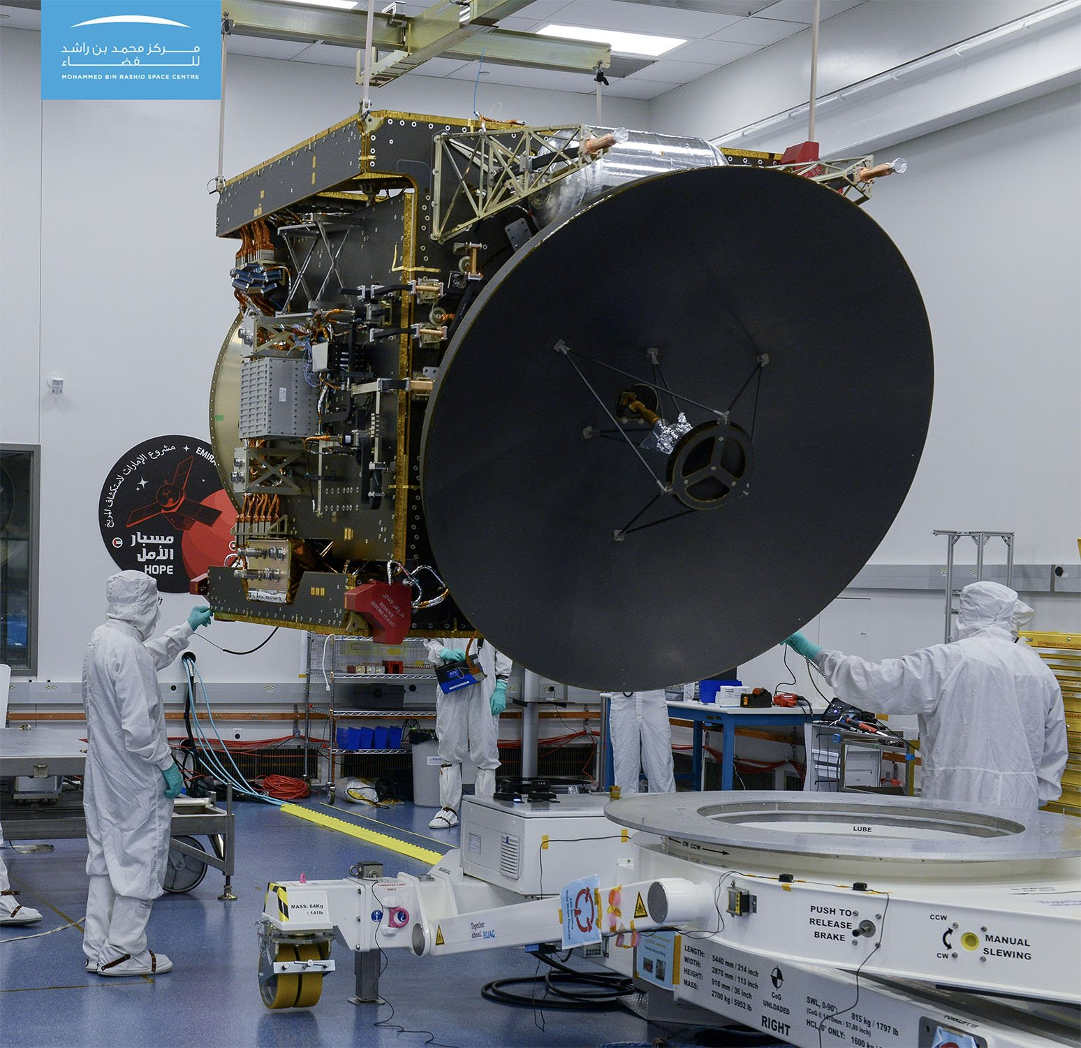 The spacecraft will collect two years' worth of scientific data, or 1,000GB, with an optional two-year extension that would take the mission into 2025. Photo Courtesy: Mohammed bin Rashid Space Centre