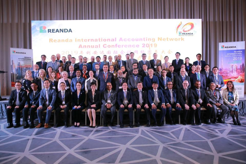 REANDA International Annual Conference - 2019 was attended by participants from over 150 government officials, business leaders and professionals from China and the UAE. Photo Courtesy: Sun Management, Dubai