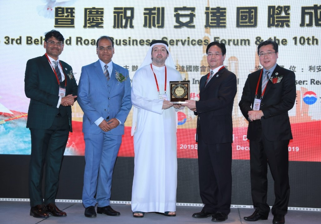 Sun's goal is to expand its network in the region and across the globe with the bold ambition of helping REANDA International be one of the top 20 networks in the world. Photo Courtesy: Sun Management Dubai