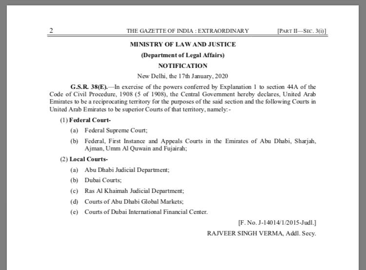 India and the UAE are now 'reciprocating territories' and this move is expected to strengthen the bilateral judicial relationship between India and the UAE. Photo Courtesy: Twitter