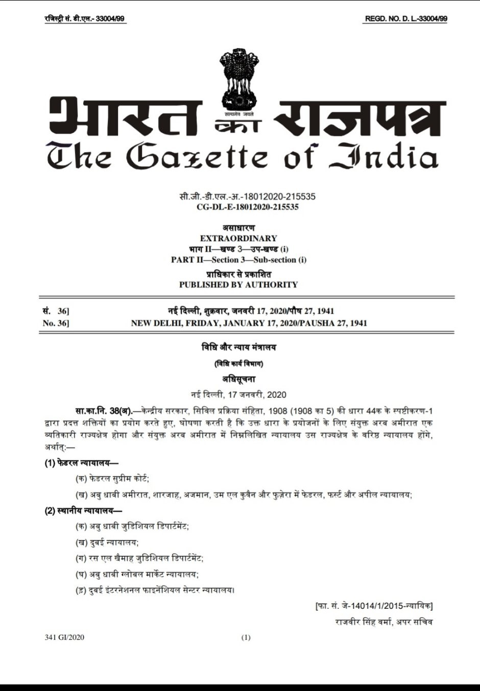 The gazette notification dated January 17, 2020 and published by the Indian Ministry of Law and Justice on January 18, 2020. Photo Courtesy: Twitter