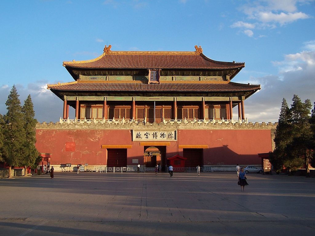 The historic Forbidden City in Beijing will close from Saturday. Photo courtesy: Wikimedia