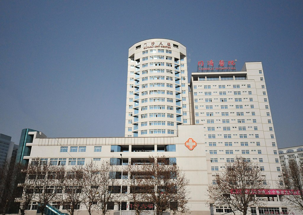 The Wuhan Tongji Hospital in China. Photo courtesy: Wikimedia