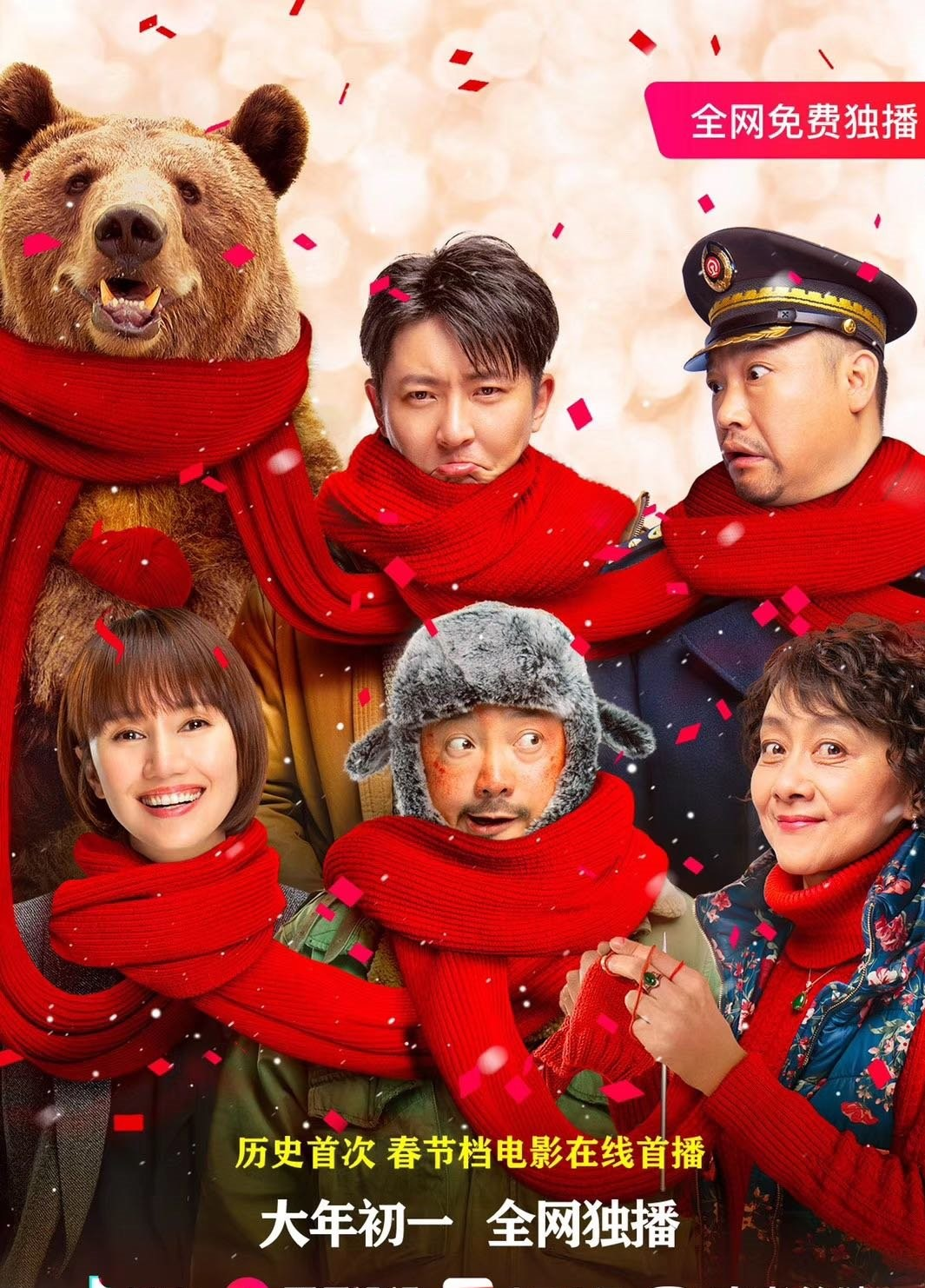 Lost in Russia, a Chinese comedy movie originally set to premiere today, is among the movies whose release is  cancelled due to the ongoing coronavirus scare. Photo Courtesy: Twitter