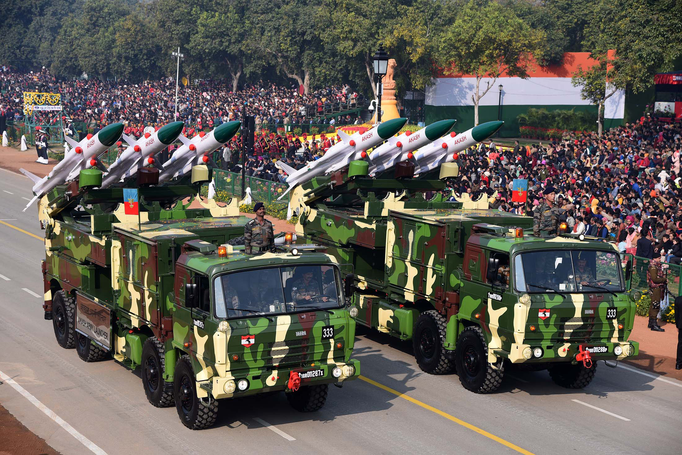 Akash Army Launcher