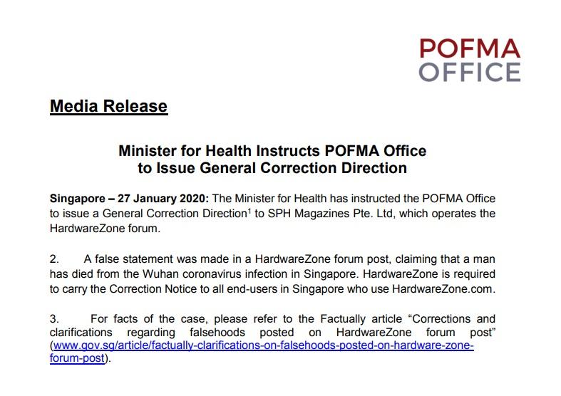 Courtesy: POFMA Office