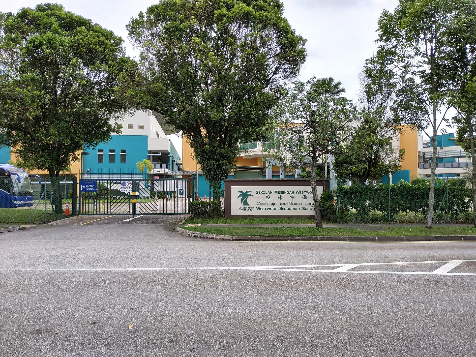 The Ministry of Education has sought to allay fears of parents in Singapore about sending their children back to school. Photo courtesy: Wikipedia