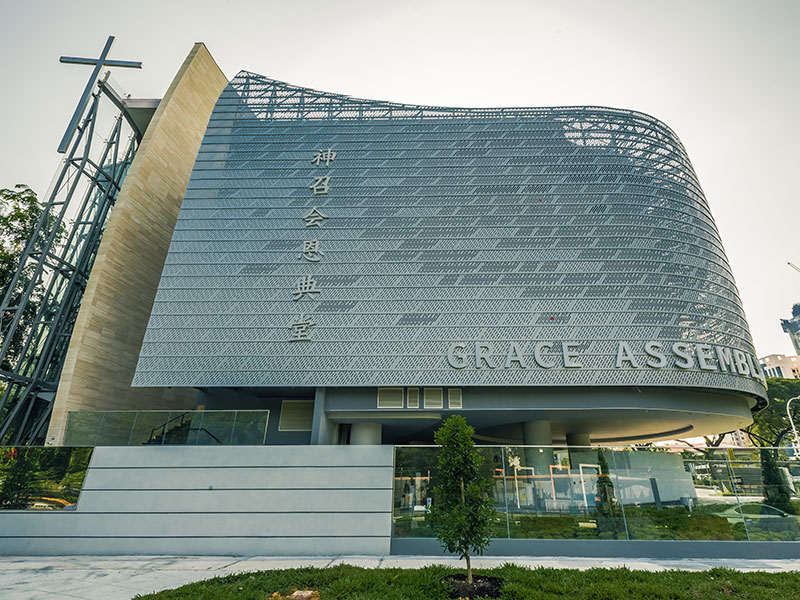 Grace Assembly of God is one of the COVID-19 clusters. Photo courtesy: Grace Assembly of God