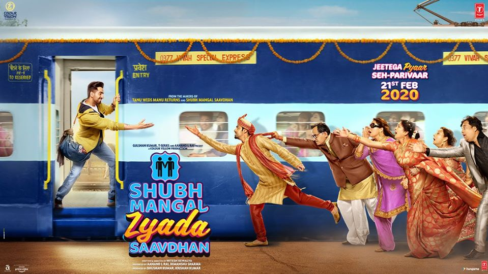 Ayushmann Khurrana's latest release Shubh Mangal Zyada Saavdhan has reportedly been banned in the UAE. Photo courtesy: Facebook/Shubh Mangal Zyada Saavdhan